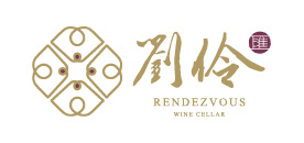 Rendezvous Wine Cellar
